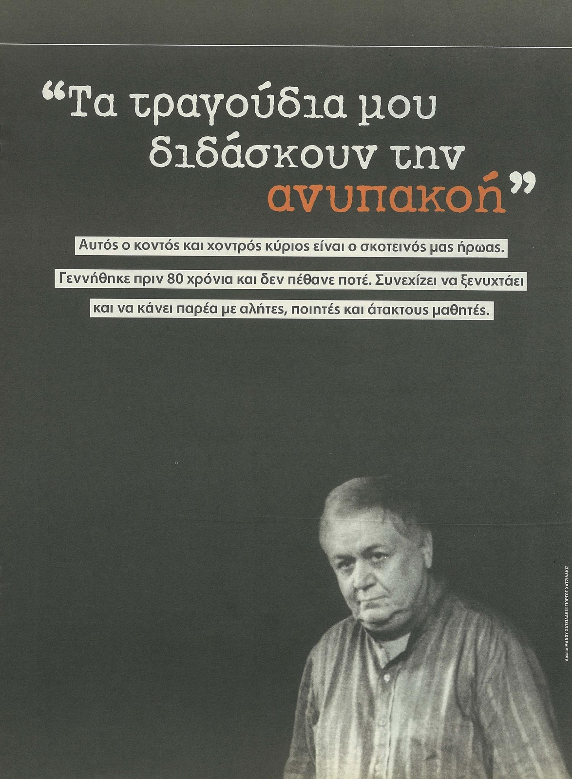 dating με παιδιά της Βαυαρίας