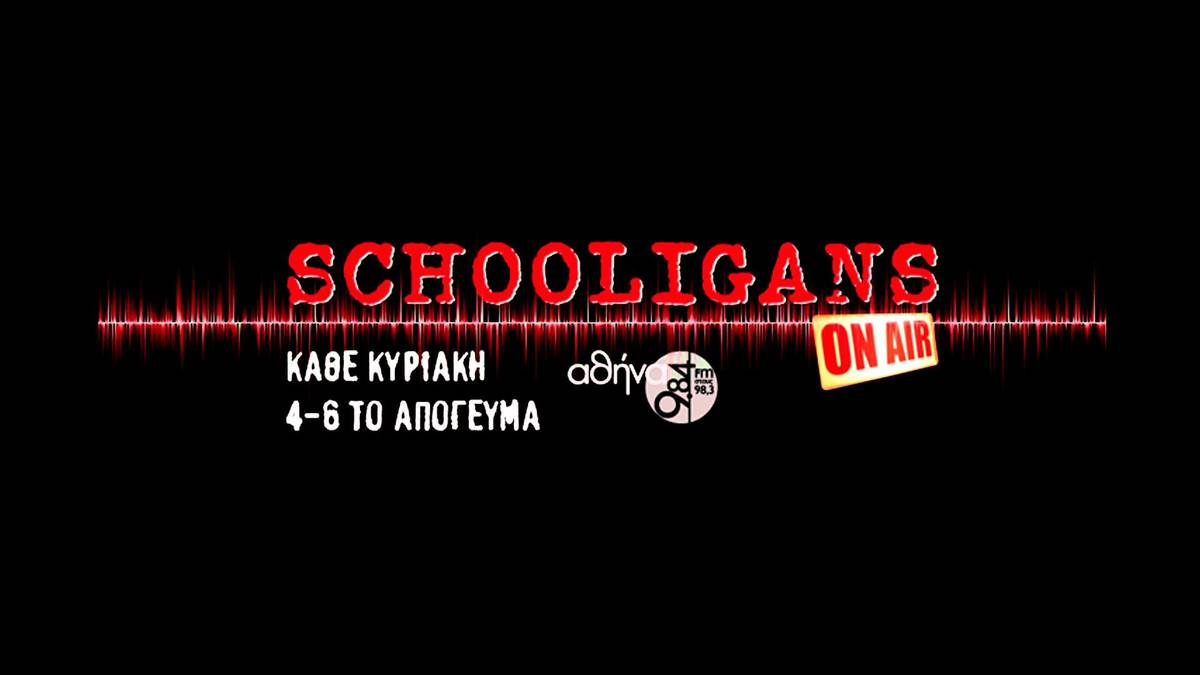 Lg schooligans on air 984