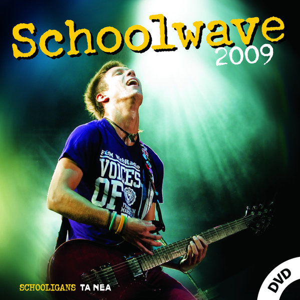 Md schoolwave 2009 dvd